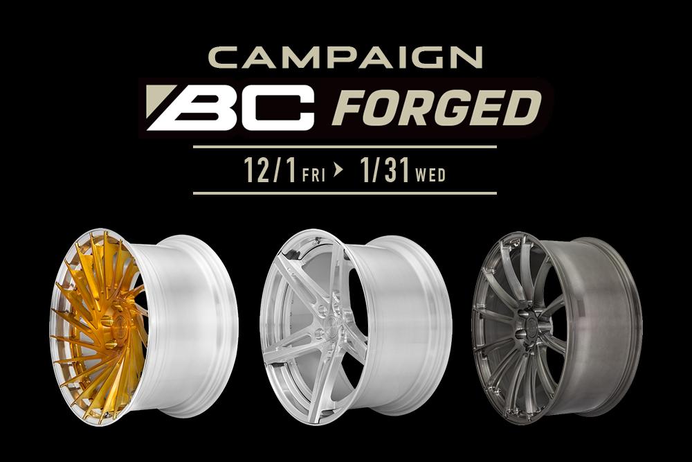 BC FORGEDキャンペーン