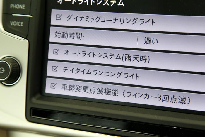 VW PASSAT/3CCZE & コーディング変更!!