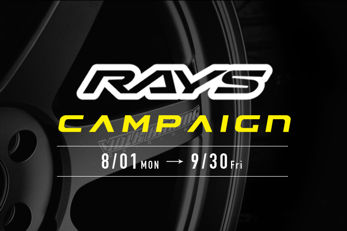 RAYSキャンペーン始めます!!