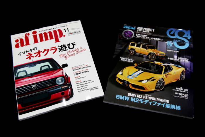 BMW F87/M2 & 『af imp』+『eS4』+AKRAPOVIC EVOLUTION LINE+cpm装着!!