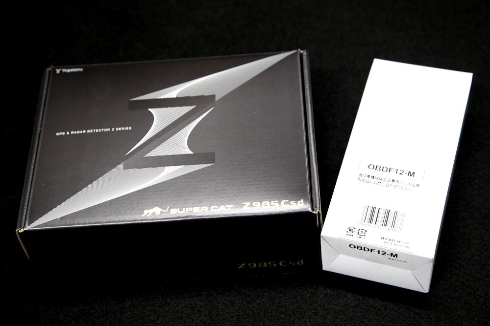 BMW E92/M3 & YUPITERUレーダー+コーディング変更+ロゴ入りブルーミラー!!