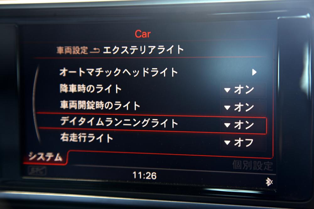 Audi A7/4G VW PASSAT B8 & コーディング変更!!