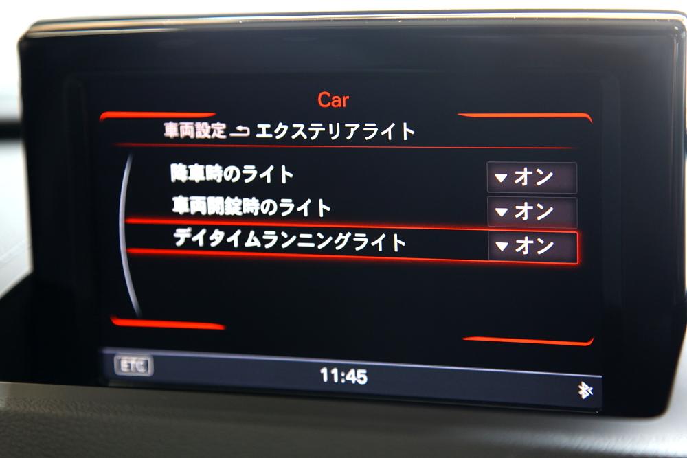 Audi Q3 & コーディング変更+YUPITERU Z800DR!!