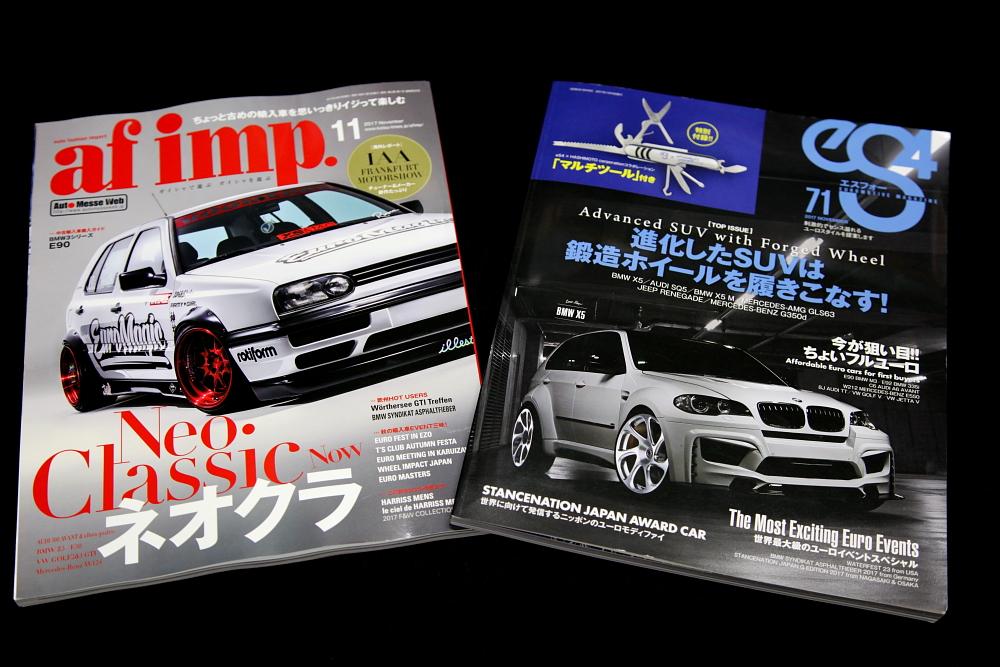 af imp & eS4 雑誌掲載 & VOLK TE37 SAGA MACARSオリジナル入荷!!