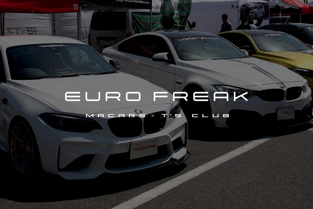 EURO FREAK 2017 & 合同イベント開催+ツーリング+バーベキュー!!