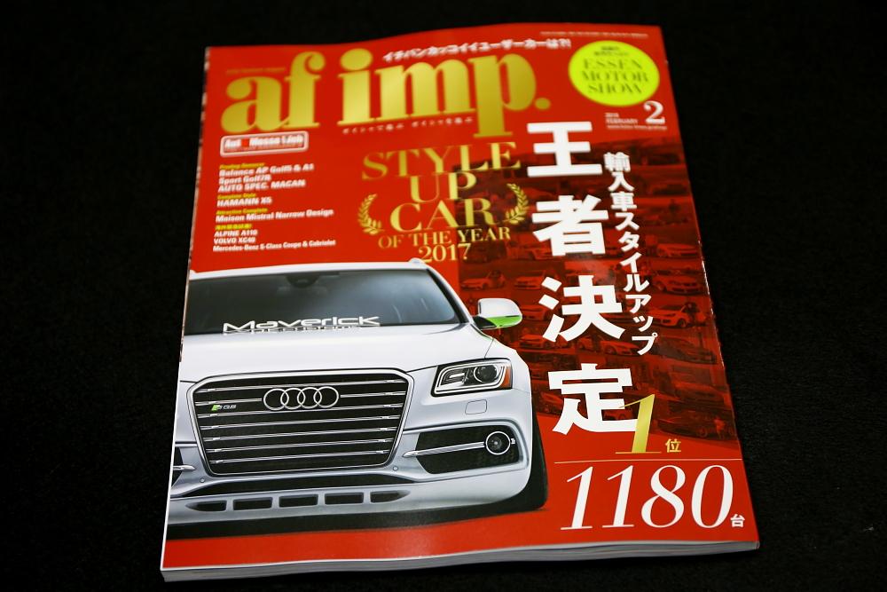BMW F87/M2 & af imp 発売+掲載!!