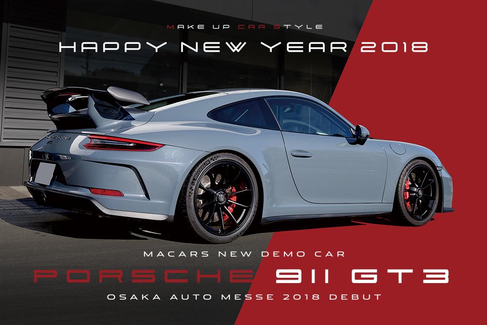 Porsche911/991.2 GT3 NEWデモカー祝納車!!