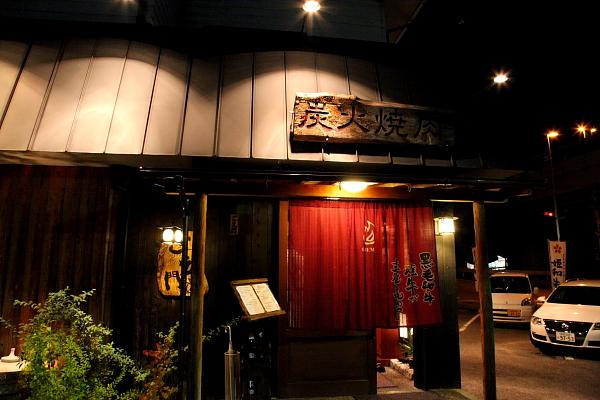 8月4/5日は東京オートスタイル2012!!