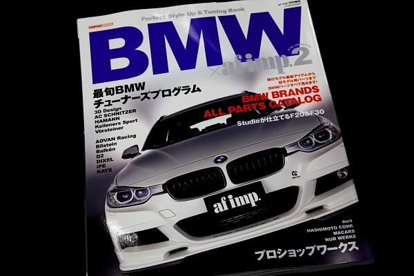 『BMW x af imp』 & 『Car Sensor EDGE』発売!!