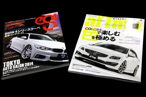 """メイカーズオリジナルサイズ 『VOLK TE37SL』 19"""" BMW E90/M3装着!!"""