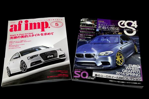 『af imp』 『eS4』発売 & Aud S4/B7 メンテナンス+セッティング!!