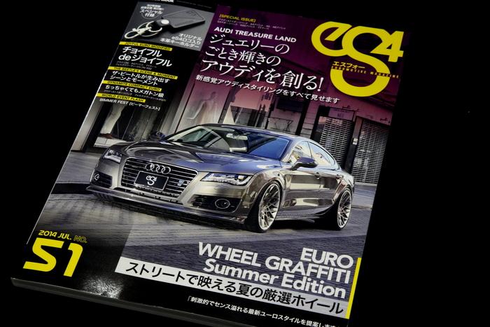 eS4発売 & Audi RS5+RAYS G25 FACE4掲載!!