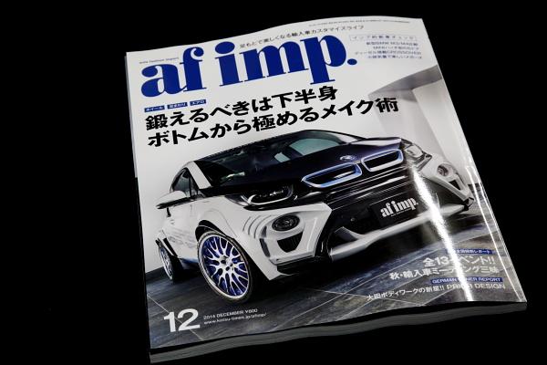 『af imp』発売 & BMW E92/M3 DCTオイル交換+デフオイル交換+プロテクション・フィルム施工!!