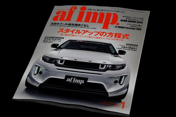 『af imp』発売 & スタコン掲載!!
