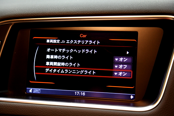 Audi Q5 & コーディング変更のご依頼!!