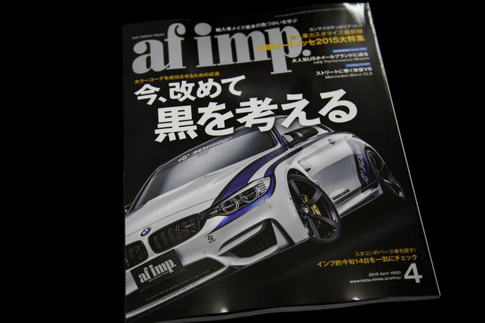 af imp発売 & BMW M235i + Audi S1掲載!!