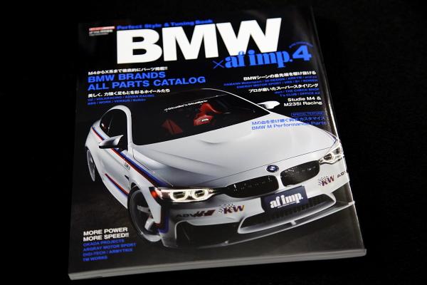 『BMW X af imp.4』発売 & 『Arkym』!!