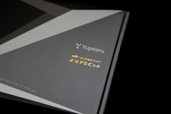YUPITERUプレミアムレーダー探知機 SUPER CAT Z975Csd発売!!