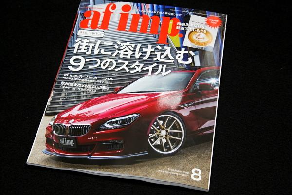 BMW F22/M235i & WAGNER TUNING製インタークーラー!!