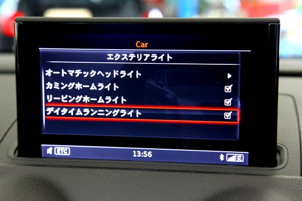 Audi A3/8Vセダン & コーディング変更!!