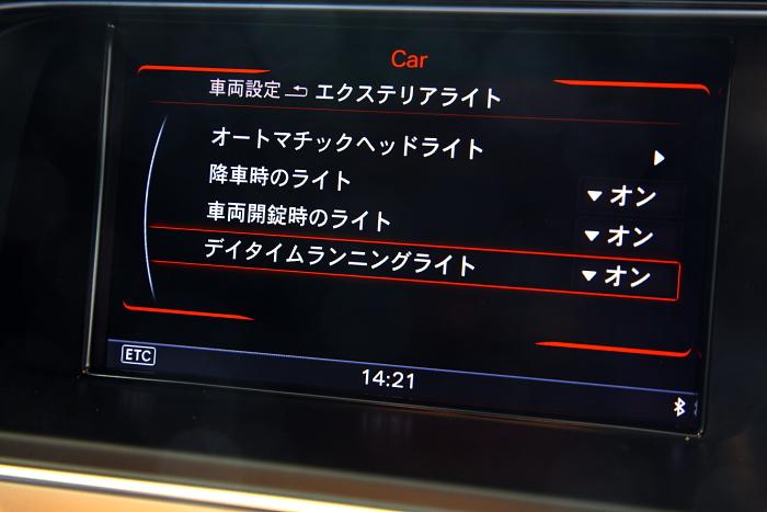 Audi A4/B8.5 & コーディング変更+ダイナミックウインカー!!