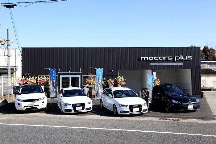 新店舗『macars Plus』3/12日グランドオープン!!