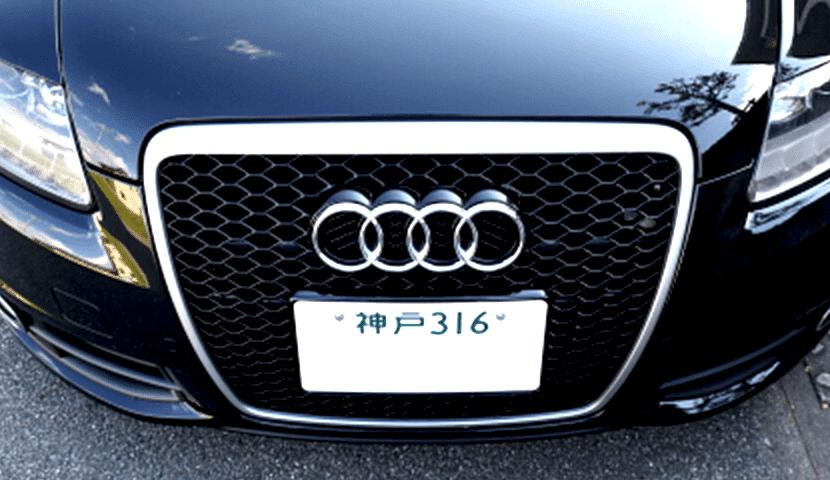 RS6 グリル