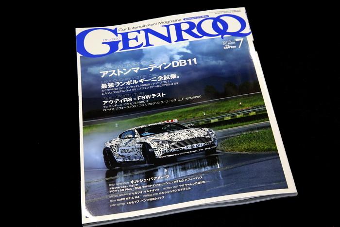 GENROQ & 雑誌掲載+ウラカンムービー完成!!