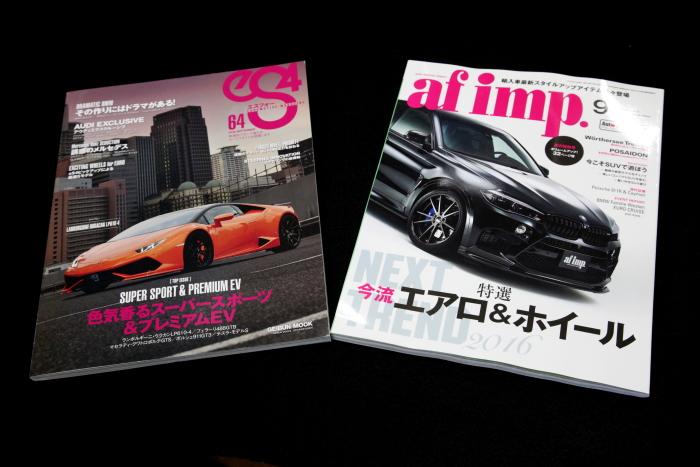 雑誌掲載 & Audi A1 & Audi RS3 & YUPITERUレーダー+コーディング変更!!