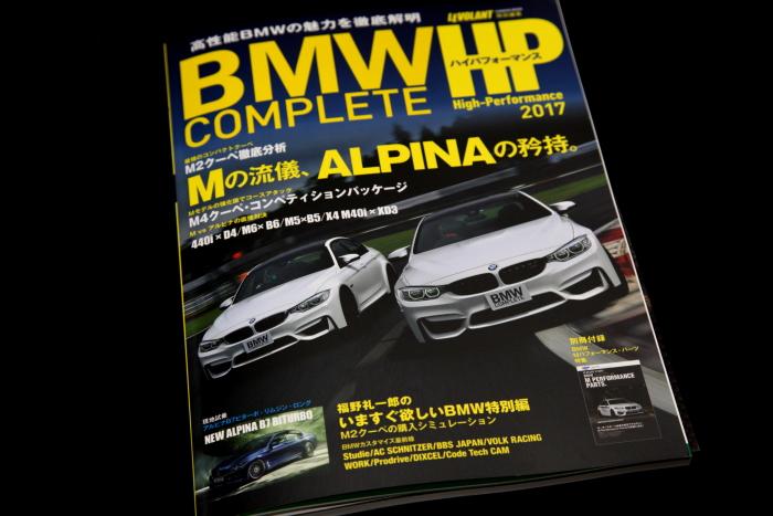 LEVOLANT BMW別冊発売+雑誌掲載 & 新規様+オイル交換+スペーサー装着!!
