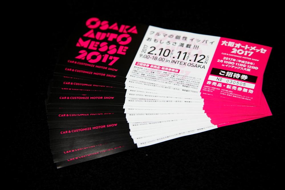大阪オートメッセチケット & BELLOF LED Bulb交換!!