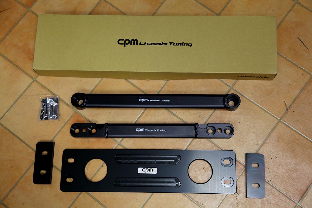 Audi TT/8S & cpm+PEDAL BOX!!