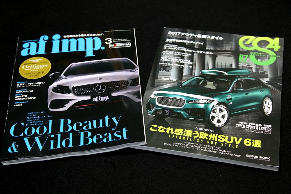 『af imp』+『eS4』& Audi A4/B8アバント +車検・メンテナンス!!
