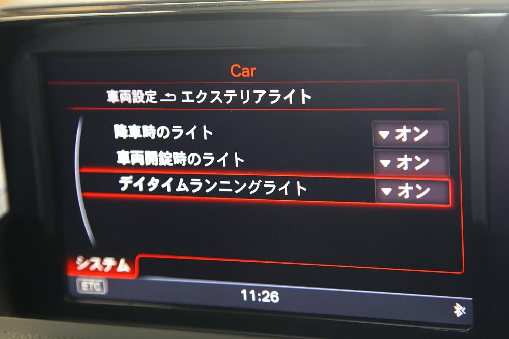 Audi Q3 & コーティング+BELLOFワイパー交換!!