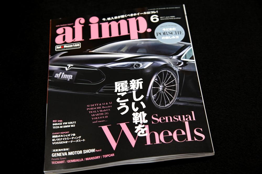 af imp & Audi TTS/8S 雑誌掲載!!