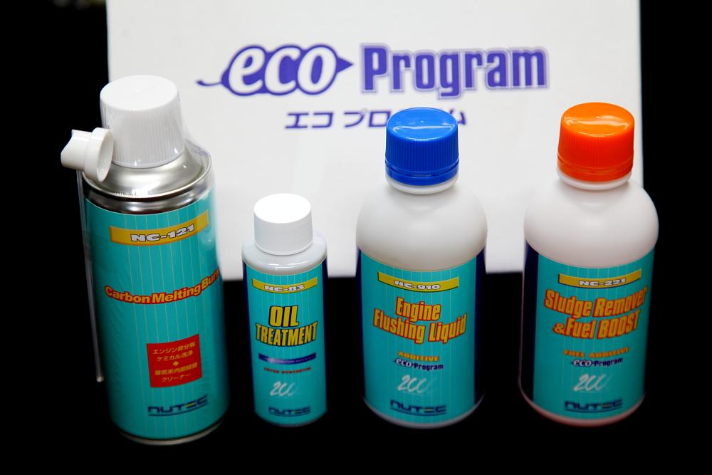 Porsche Macan & NUTEC パワーアッププログラム+エコプログラム施工!