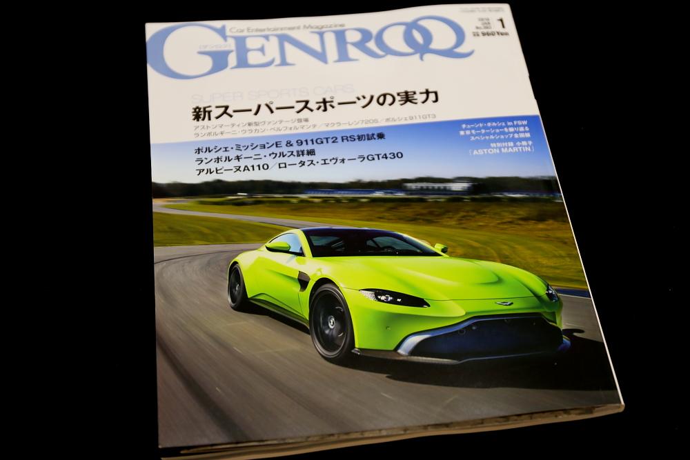 GENROQ発売 & カーボンラッピング施工 & end.cc デモカー来店!!