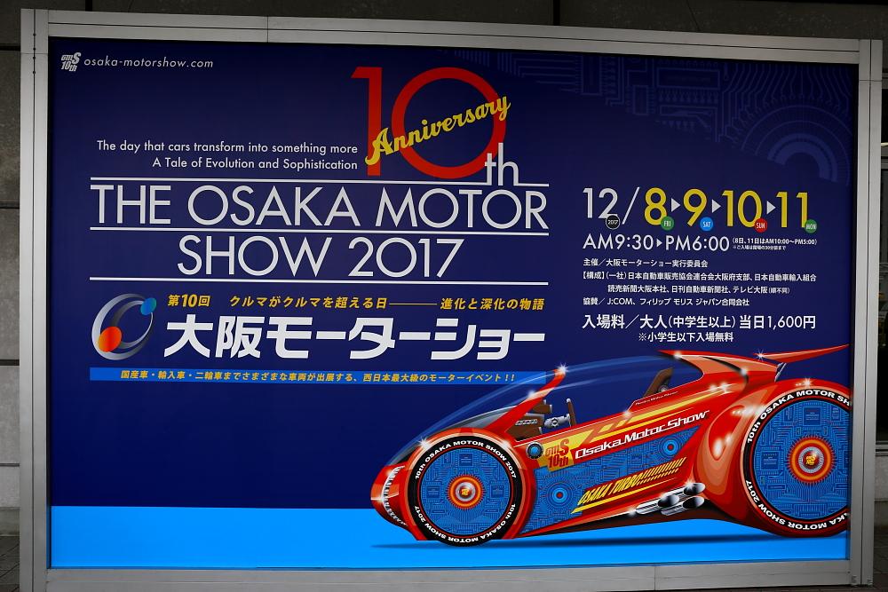 大阪モーターショー!!
