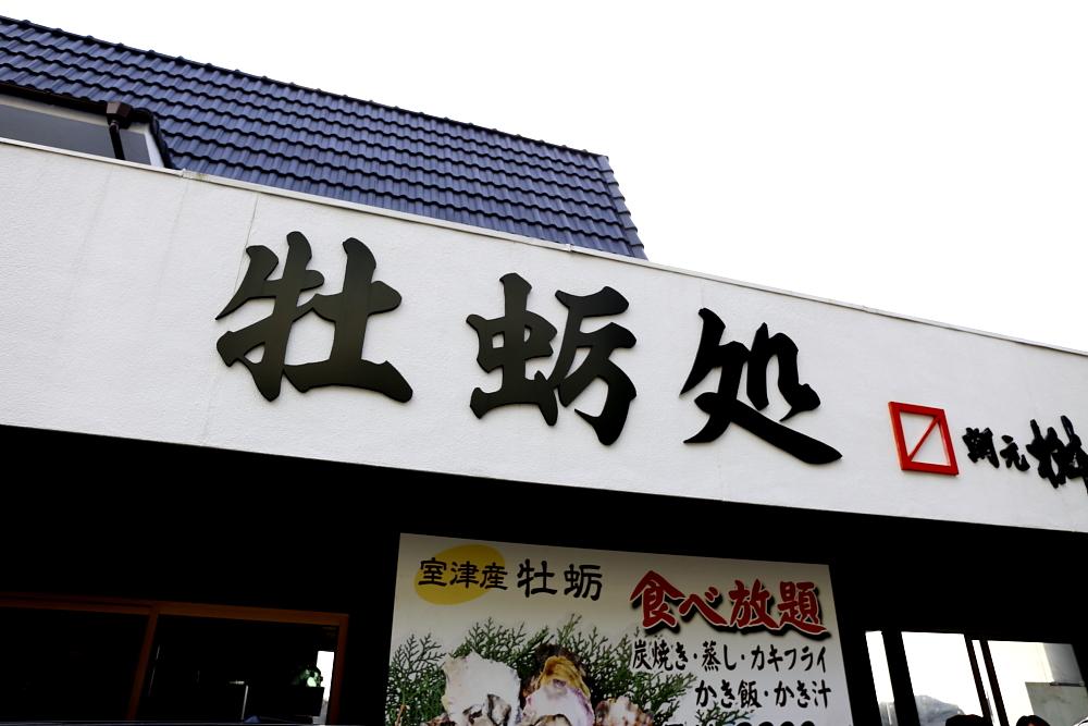年末年始休暇お知らせ+牡蠣食べ放題 & Audi A4/B7 ドライブシャフトブーツ交換!!