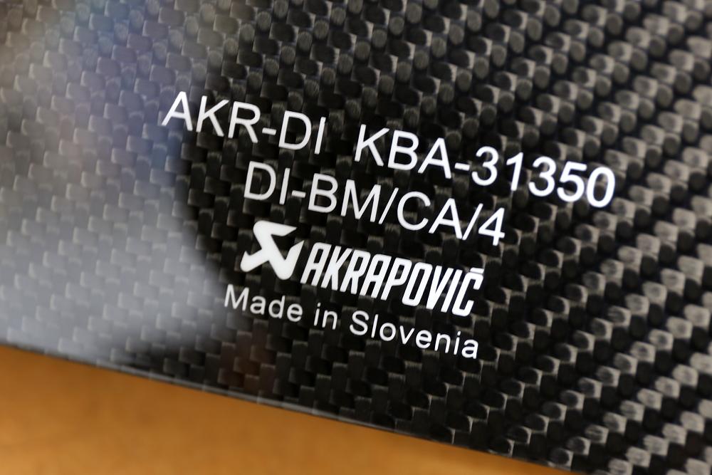 BMW F82/M4 & AKRAPOVIC CARBON Rear Diffuer!!