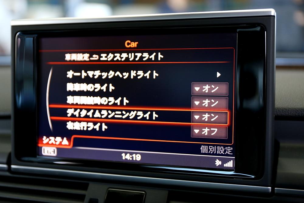 Audi A7/4G S-Line & コーディング変更!!
