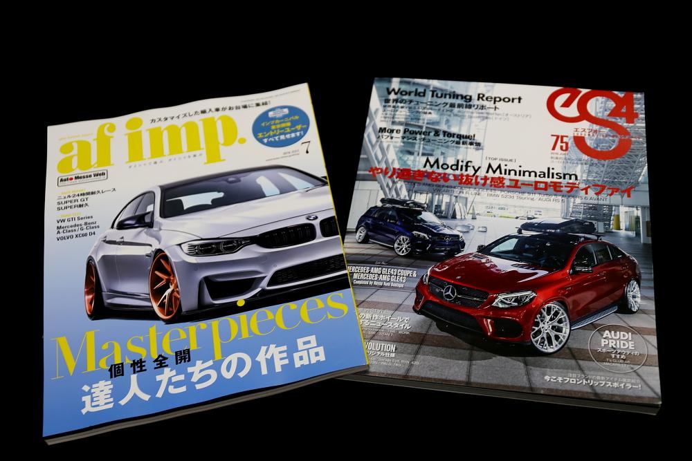 『af imp』&『eS4』& Audi TTRS/8J掲載!!