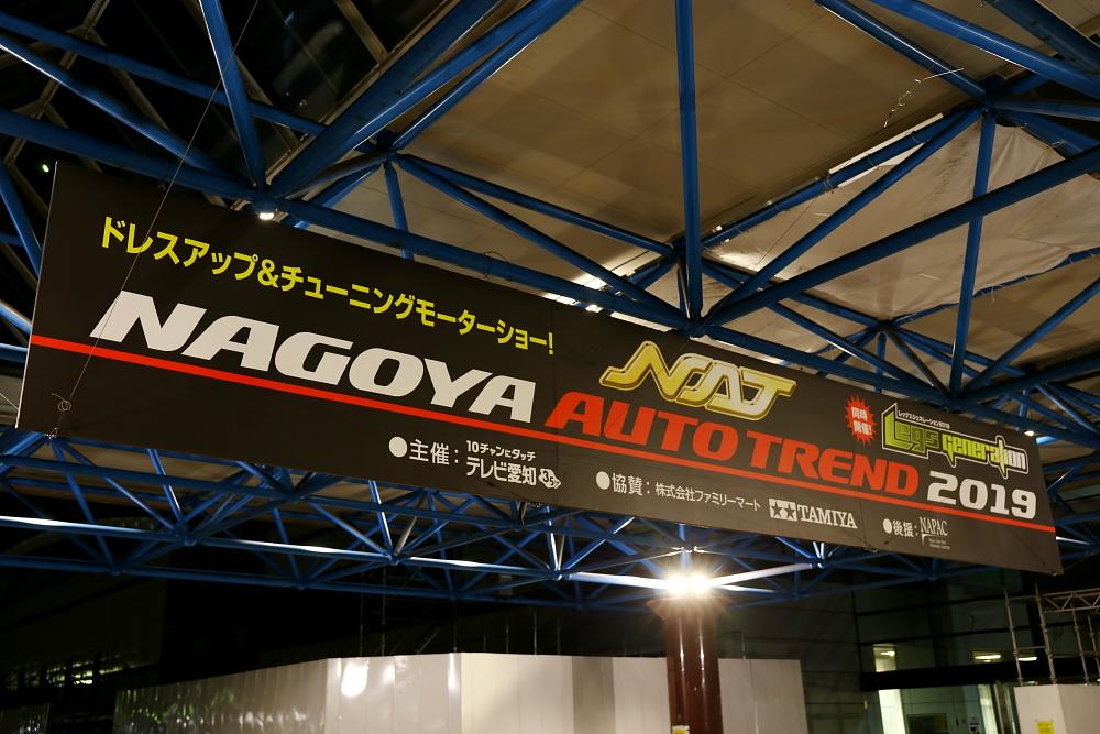 NAGOYAオートトレンド2019出展!!
