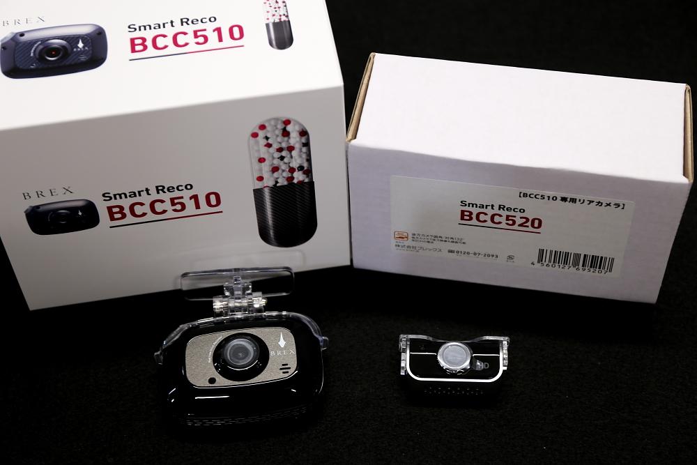 BMW F80/M3 & BREX Smart Reco+DCT+デフオイル交換!!