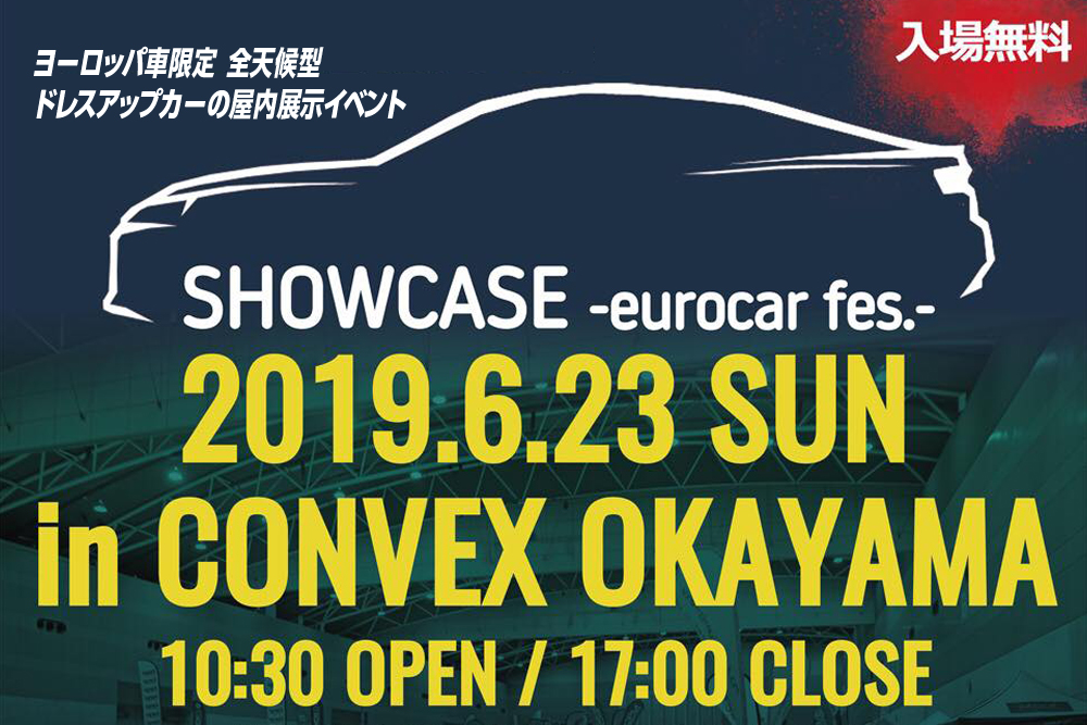 Showcase eurocarfes.