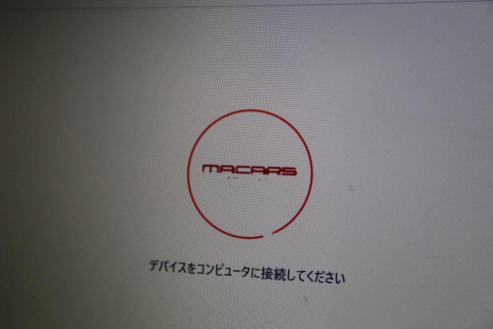 MACARSオリジナル ECU TUNE始動!!