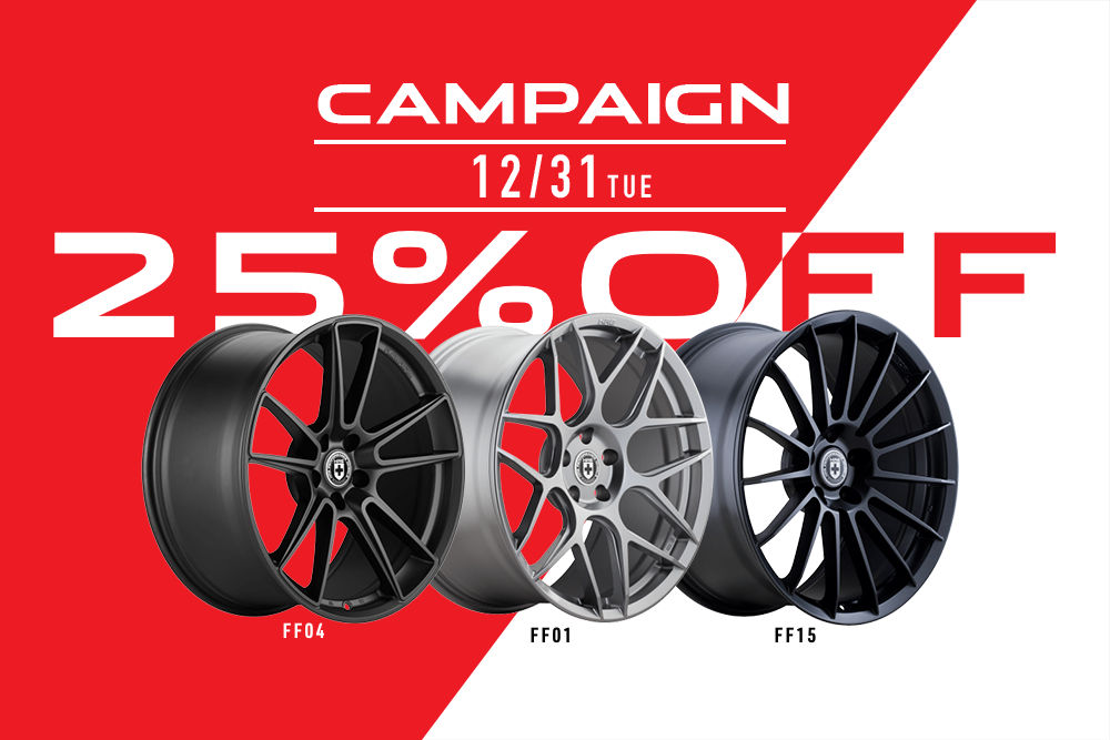 HRE FlowForm Holiday Sale!!