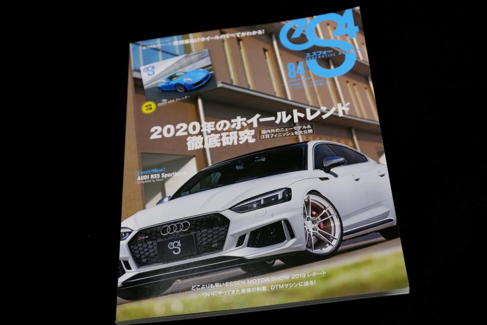eS4発売 & M-BENZ W205/C63AMG Rdd製BIG ROTOR-Kit!!