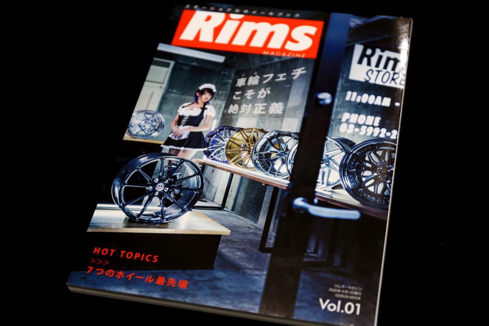 『Rims』MAGAZINE &掲載!!