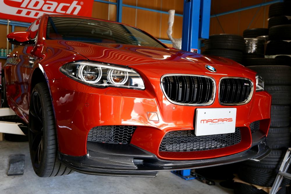 BMW F10/M5 & Kohlenstoffカーボンスポイラー+コーティング施工+SLIPLO!!